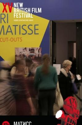 TheatreHD: МатиссMatisse постер