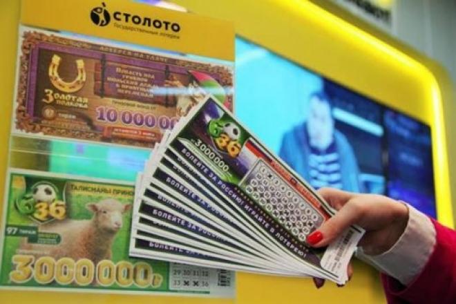 Житель Самарской области стал лотерейным миллионером