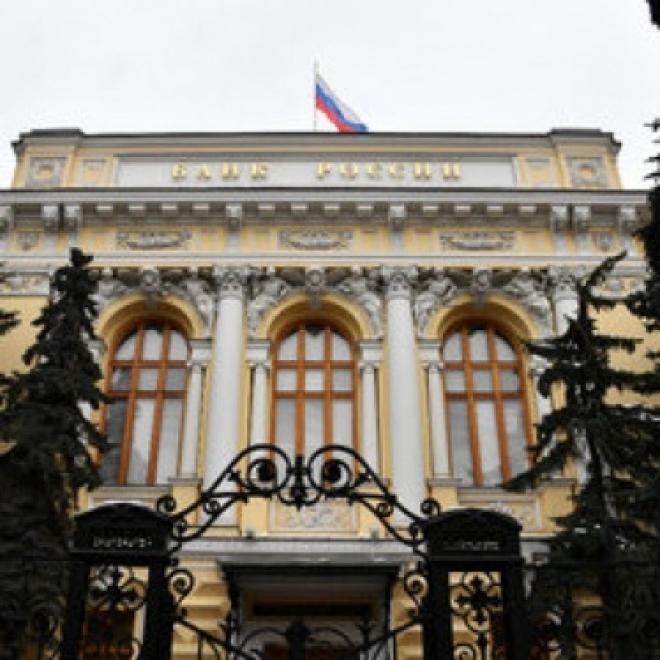 ЦБ отозвал лицензию у банка, представительские офисы которого работали в Самаре