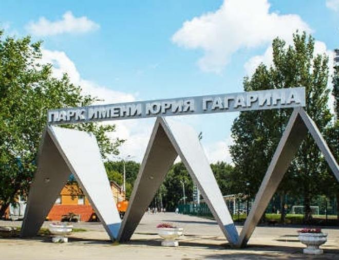 "МАУ ""Парки Самары"" не дали кредит на покупку колеса обозрения в парк Гагарина"