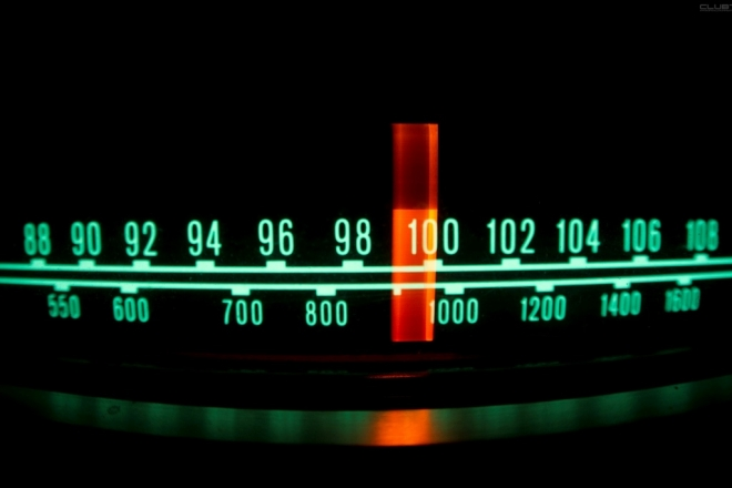 В Самаре на торги выставлены две радиочастоты