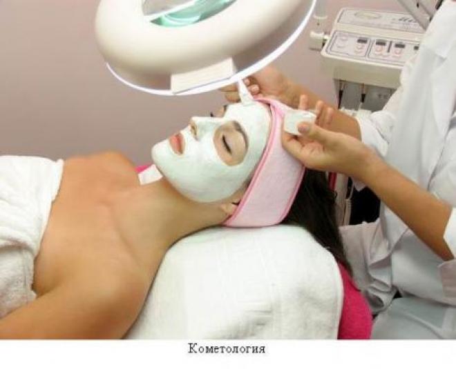 В поликлиниках Самары появятся бесплатные косметологи