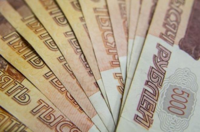 Вкладчикам «Эл банка» начнут возвращать деньги до 19 мая