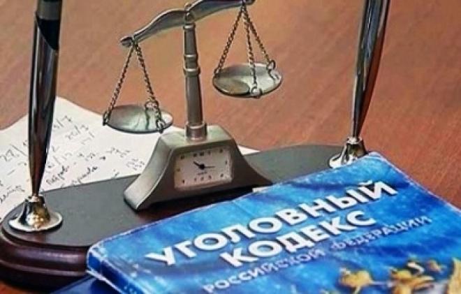 Руководитель строительной компании присвоил земельные участки  стоимостью 87 млн рублей
