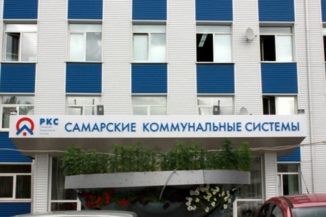 С 1 августа в Самарских коммунальных системах действуют единые телефоны диспетчерской службы