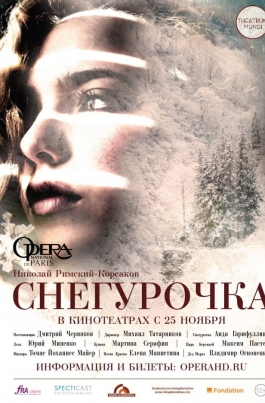 OperaHD: Снегурочка постер