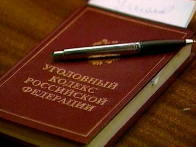 Уголовное дело об убийстве самарского бизнесмена Олега Дергилева приостановлено