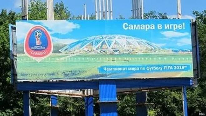 В Самаре определили подрядчика для строительства тренировочной площадки к ЧМ-2018