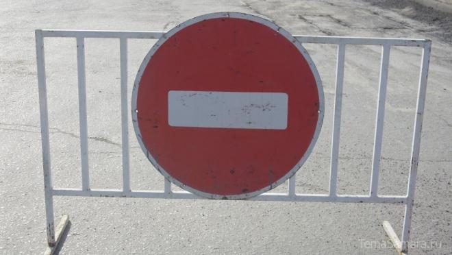 В Самаре до июля закрыли проспект Карла Маркса