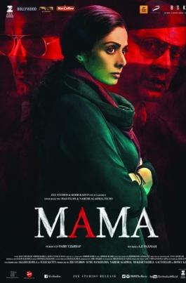 МамаMom постер