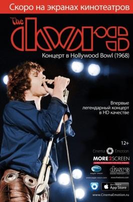 The Doors: Концерт в Hollywood Bowl (1968)The Doors: Live At The Bowl '68 постер