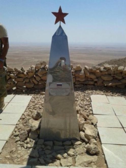 Высоту в Сирии назвали в честь офицера из Самары