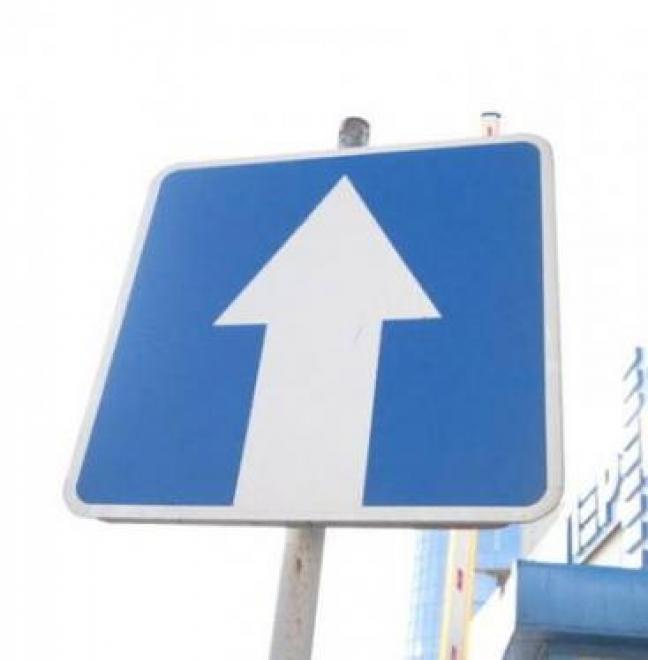 В Самаре на одну одностороннею улицу станет больше