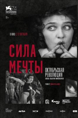 Сила мечты. Октябрьская революция сквозь объектив киноаппаратаThe Soviet Revolution Told Through its Cinema постер