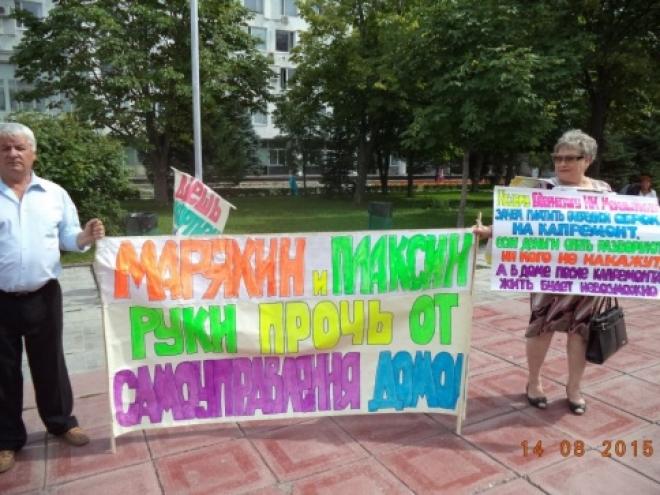 Власти Тольятти отказали жильцам проблемного дома в пикете