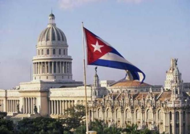 Эпидемиологи Самарской области советуют воздержаться от поездок на Кубу