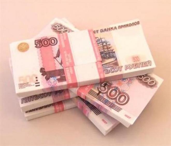 В самолете Самара – Москва найдена «бесхозная» пачка денег