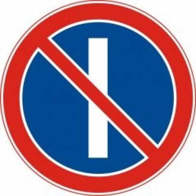В Тольятти установят новые дорожные знаки