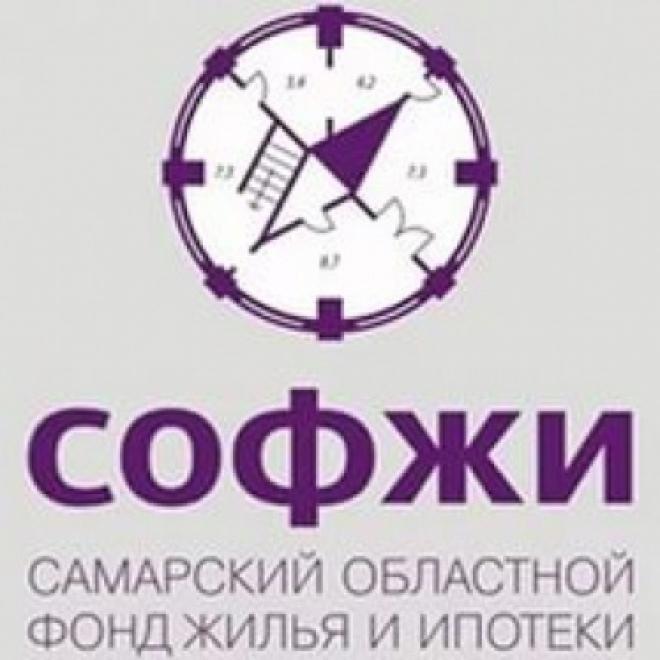 В Самаре началась передача земель ОАО «Племзавод» Кряж» под строительство жилья