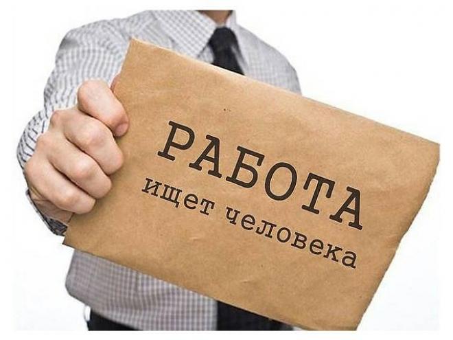 Самарский театр драмы объявляет конкурс на лучший сценарий пьесы