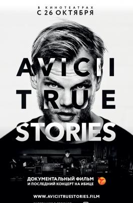 Avicii: True StoriesAvicii: True Stories постер