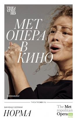 TheatreHD: НормаMetropolitan Opera: Norma постер