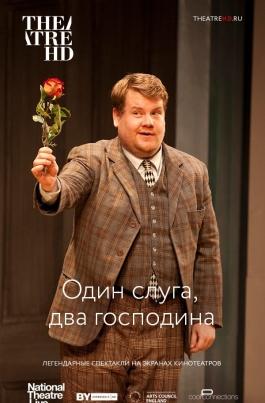 TheatreHD: Один слуга, два господинаOne Man Two Guvnors постер