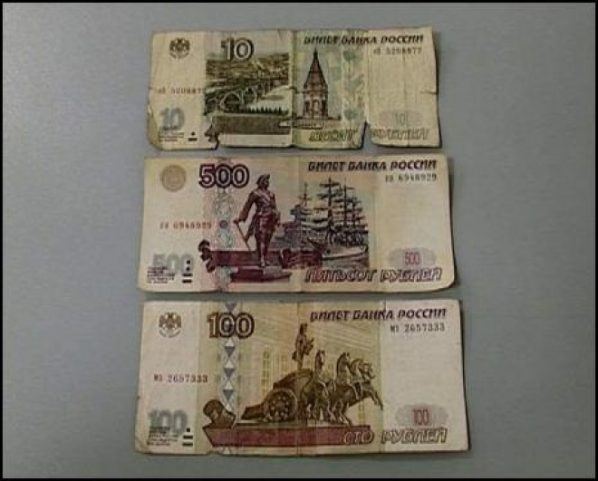 В Самаре ветхие деньги будут вывозить на свалку