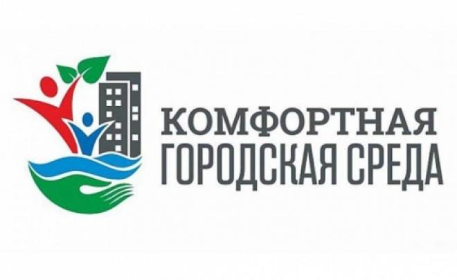 Прием заявок по формированию комфортной городской среды в Самарской области завершится 10 февраля