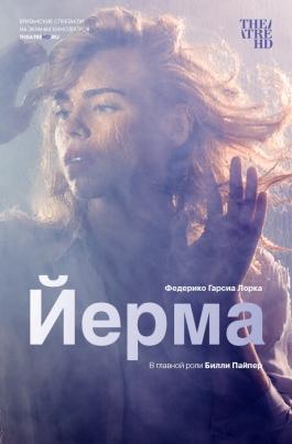 Theatre HD. NT: ЙермаNational Theatre: Yerma постер