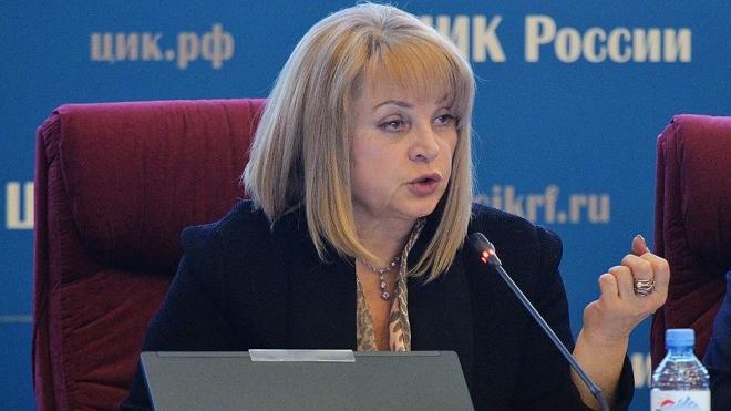 Главой ЦИК Самарская область названа неблагополучной