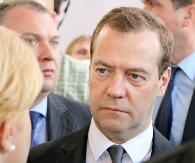 Правительство РФ увеличило прожиточный минимум на 200 рублей