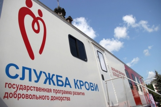 Самарцев приглашают поделиться кровью вместе с «Крыльями Советов»