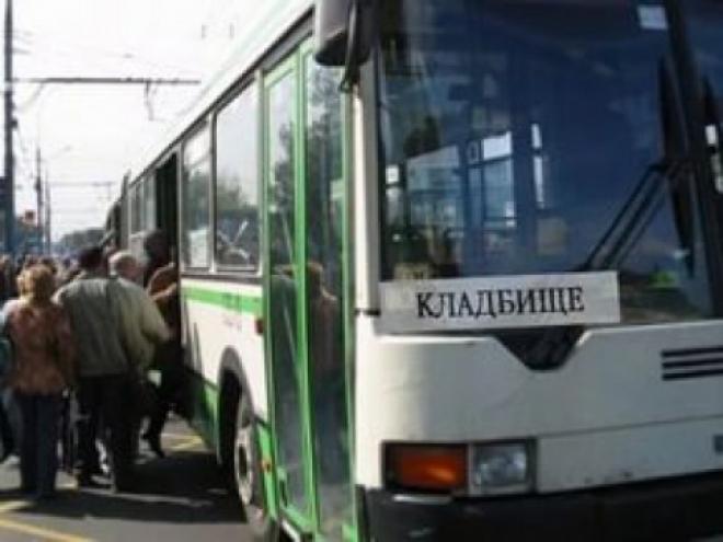 В Самаре организованы специальные автобусы на кладбища
