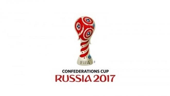 На праздник к открытию Кубка Конфедераций FIFA 2017 в Самаре потратили 1,273 млн рублей