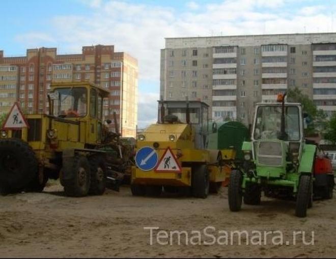 В Самаре объявлен аукцион на ремонт дорог и подъездов к ним