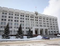 Губернатор Самарской области исключил из перечня органов  Губернатор Самарской области исключил из перечня органов исполнительной власти Контрольный департамент