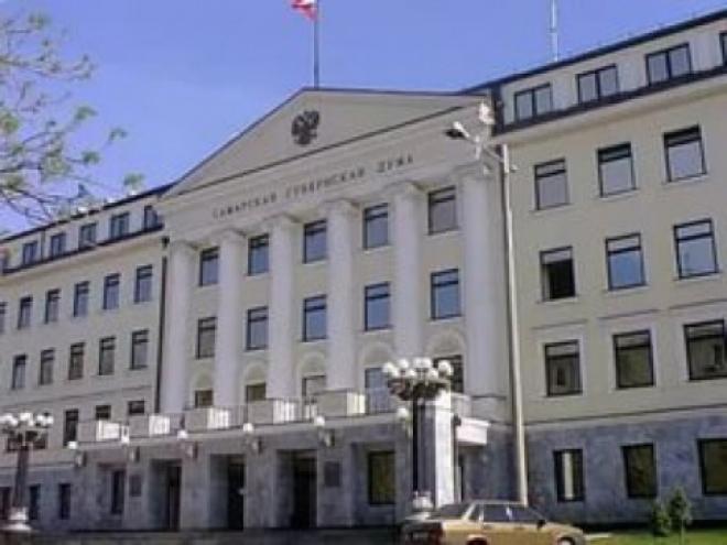 Депутаты Самарской Думы рассмотрят законопроект об изменении порядка создания семейных захоронений