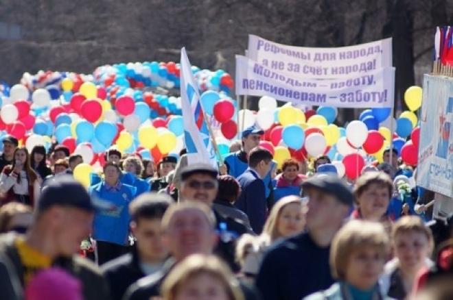50 тысяч самарцев участвовали в первомайской демонстрации