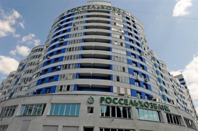 Вынесен приговор мошеннице, похитившей у  «Россельхозбанка» 19 млн рублей