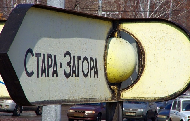 В Самаре 134 млн рублей выделят на благоустрйоство бульвара на ул. Стара-Загора