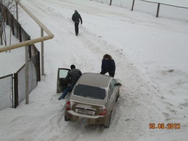 Автолюбителей Самары просят быть внимательнее на дорогах