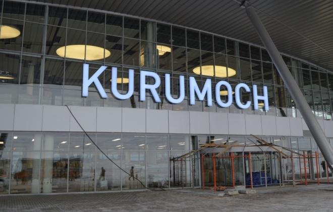 Екатеринбургский аэропрт «Кольцово» может выкупить акции владельца самарского аэропорта